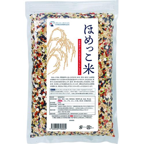 ホメオパシー的お米ほめっこ米|レメディ.com ホメオパシージャパン正規販売店
