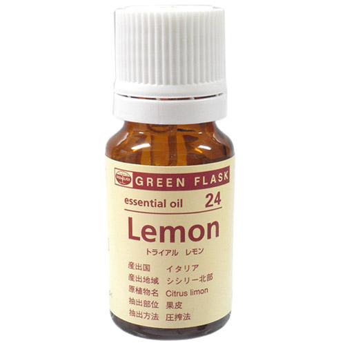 グリーンフラスコ レモン