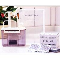 鼻洗浄 ハナクリーンEX2|レメディ.com ホメオパシージャパン正規販売店