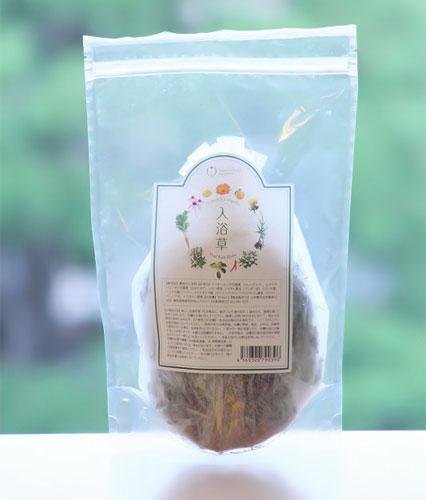 豊受自然林 入浴草 / 日本豊受自然農