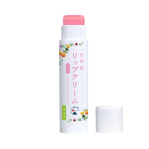 生草花 リップクリーム べにばな(ピンク)