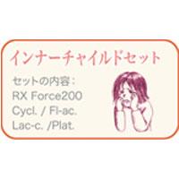インナーチャイルドセット|レメディ.com ホメオパシージャパン正規販売店