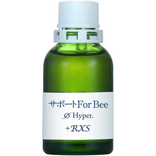 サポートφFor-Bee:サポートチンクチャー20ml