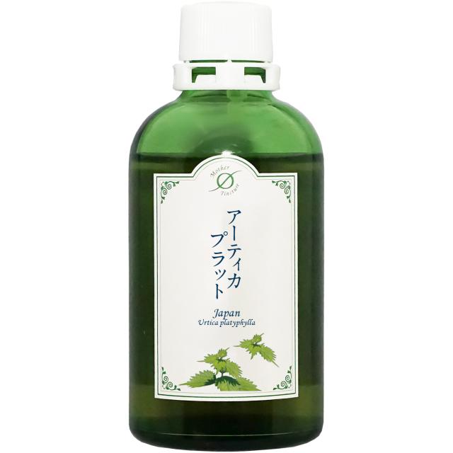 MTアーティカ プラットJ(大) ホメオパシージャパン正規販売店レメディ.com