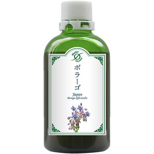MTボラーゴJ(大) ホメオパシージャパン正規販売店レメディ.com