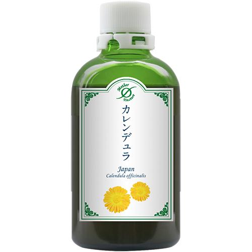 MTカレンデュラJ(大) ホメオパシージャパン正規販売店レメディ.com