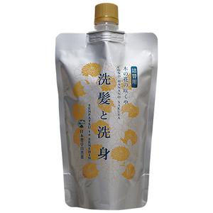洗髪・洗身 木の花の咲くや シャンプー詰替|レメディ.com ホメオパシージャパン正規販売店