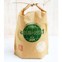 地球洗い隊とれるNo.1|レメディ.com ホメオパシージャパン正規販売店