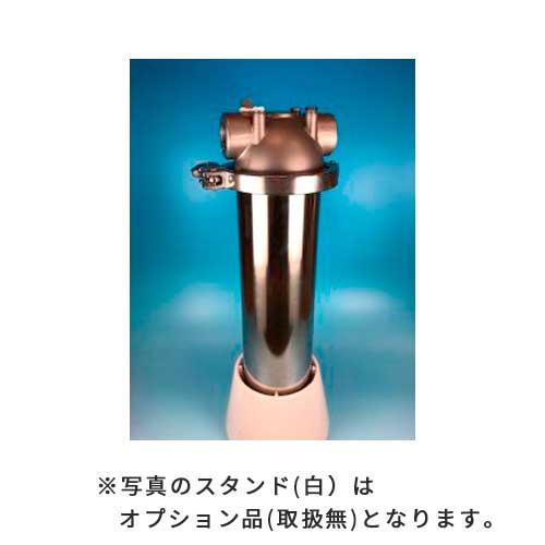 マナウォーター活水器 中サイズ(元付用・ステンレス製)◆