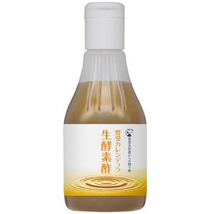 カレンデュラ生酵素酢200ml