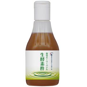 ホーリーバジル生酵素酢200ml