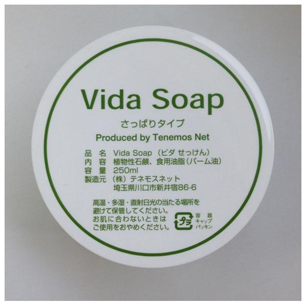テネモスVida石けん|レメディ.com ホメオパシージャパン正規販売店