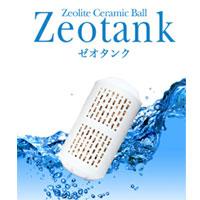 ロゴストロン ゼオタンク|レメディ.com ホメオパシージャパン正規販売店