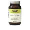 フローラ社 ベジシリカ|レメディ.com ホメオパシージャパン正規販売店