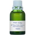 サポートhiz ホメオパシージャパン正規販売店レメディ.com