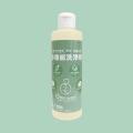 おもいやり多機能洗浄剤|レメディ.com ホメオパシージャパン正規販売店