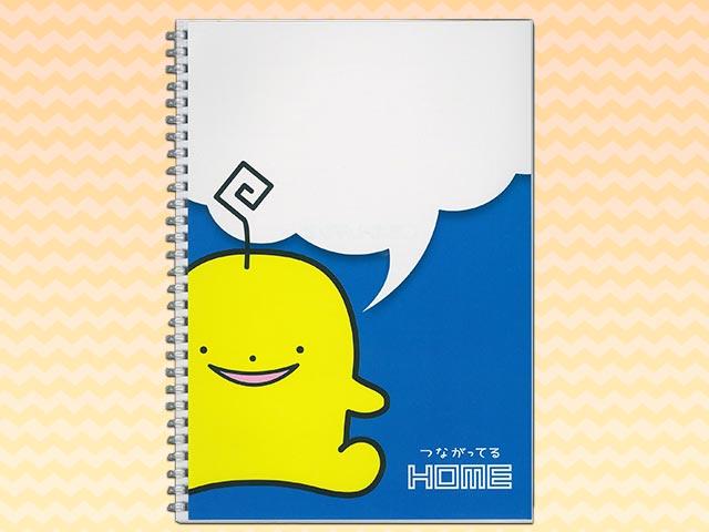 ぽるぽるノート