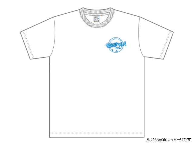 【8月6日(金)12時まで】完全受注生産!「せとチャレ!STU48」オリジナルTシャツ