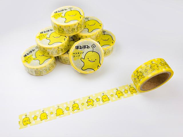 【期間限定:送料無料】ぽるぽる マスキングテープ(8巻入)