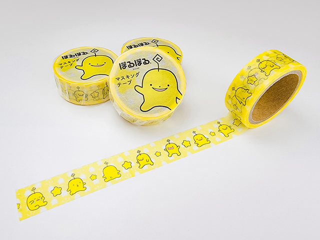 ぽるぽる マスキングテープ(1巻)