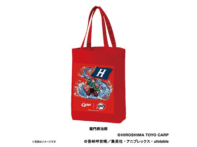 【期間限定】広島東洋カープ×鬼滅の刃 トートバッグ