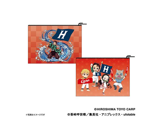 【期間限定】広島東洋カープ×鬼滅の刃 PVCポーチ