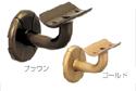 35木製手すり ブラケット横型カバー付 BD-01<即日発送>
