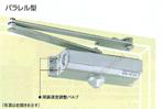 ニュースター ドアクローザ P-183 シルバー 特別価格