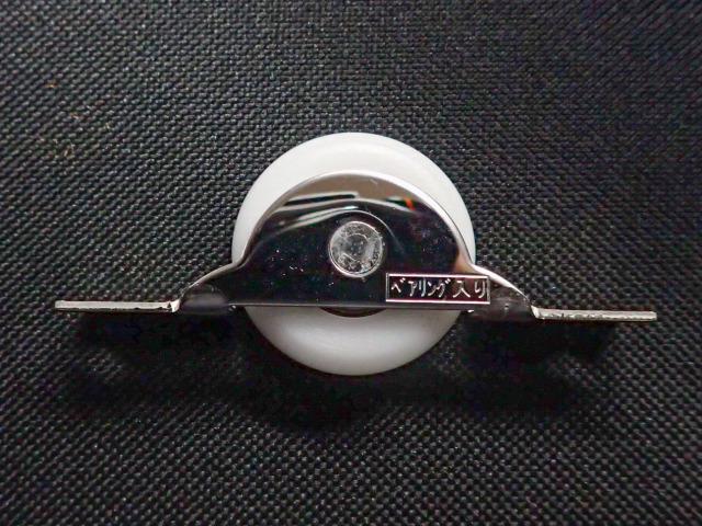 ベアリング入りV型戸車 33mm U型タイプ ステンレス平枠 フライデー戸車 HS-35【廉価品】【即日出荷】【ネコポス対応】