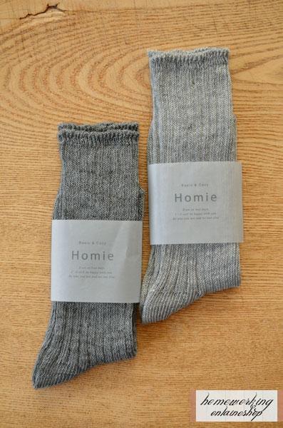 【2点までメール便可】【再入荷】Homie リネン&オーガニックコットンリブソックス(全2色)