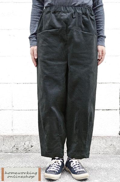 【グレイ入荷】14ウェールコーデュロイ 裾ダーツパンツ(全3色)
