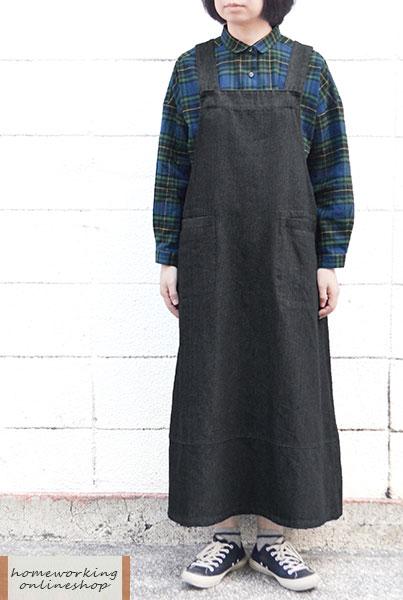 【SALE最終値下げ50%OFF】デニム ジャンパースカート(全2色)