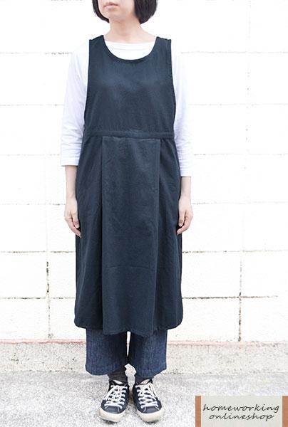 【メール便送料無料】ビエラワッシャータックエプロン(全2色)