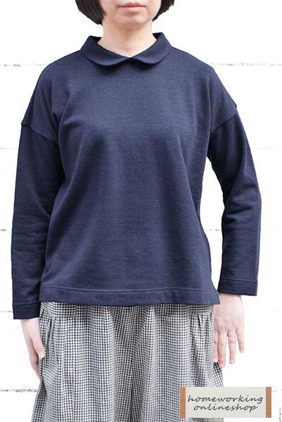 【ポイント3倍】【メール便送料無料】デニム調裏毛衿つきプルオーバー(全2色)