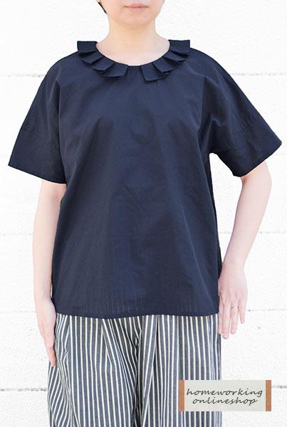 【メール便送料無料】インディゴタイプライターフリルカラープルオーバー(全2色)