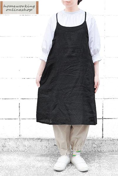 【メール便送料無料】リネンキャミソールエプロン(全3色)