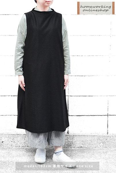 【メール便送料無料】インレーカルゼジャンパースカート(全2色)