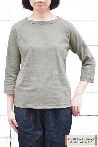 【メール便可1点まで】Dana Faneuil ムラ糸7分袖クルーネックプルオーバー(全6色2サイズ)