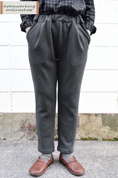 【ダークグレイ入荷】ムートンジャージタックパンツ(全2色)