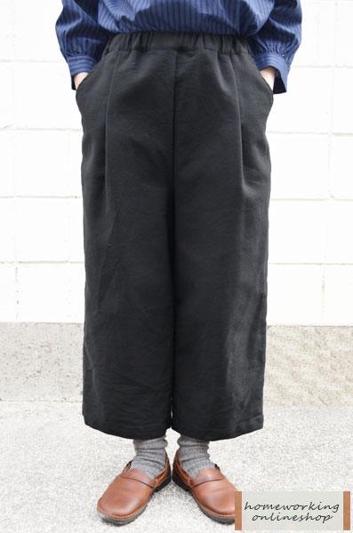 【SALE30%OFF】【送料無料】二重織ストレッチ タックワイドパンツ(ブラック)