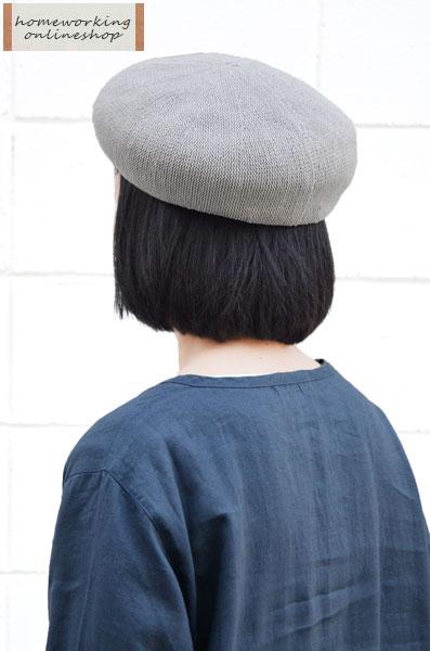 【SALE再値下げ40%OFF】コットンミックス ベレー帽(全2色)
