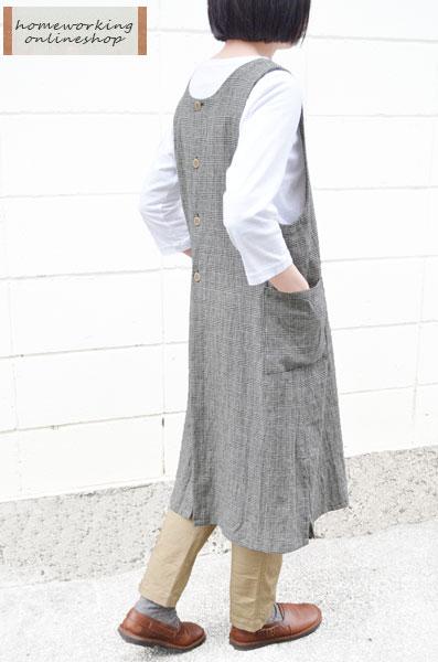 【送料無料】コットンリネンネップグレンチェック ロングエプロン(全2色)