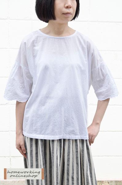 【送料無料】スカラップ刺繍 ワイドプルオーバー(全2色)