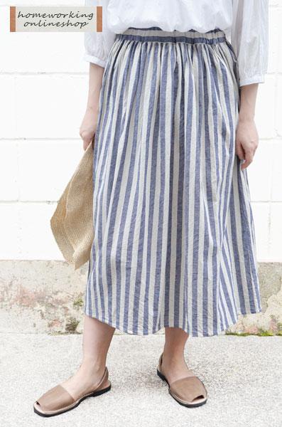 【送料無料】コットンリネンワイドストライプ ギャザースカート(全2色)