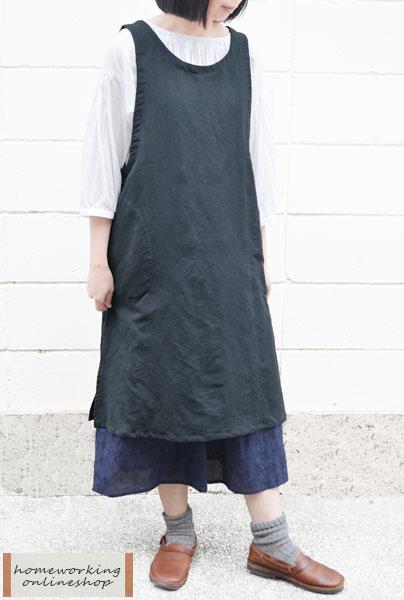 【送料無料】コットンリネン ロングエプロン(全2色)
