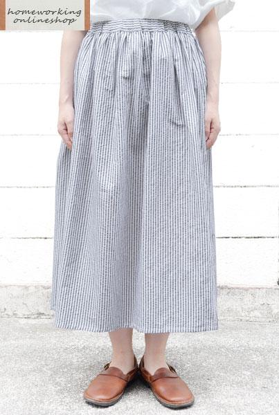 【2点以上で10%OFF】【SALE最終値下げ50%OFF】【送料無料】コットンリネンスラブストライプ ギャザースカート(全2色)