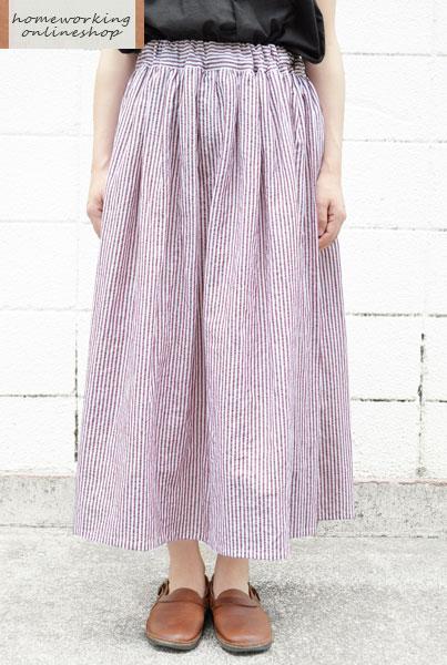 【SALE30%OFF】【送料無料】コットンリネンスラブストライプ ギャザースカート(全2色)