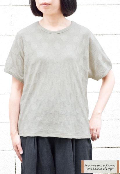 【送料無料】ドットジャガード ワイドプルオーバー(全2色)