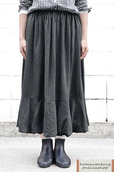【SALE再値下げ40%OFF】ビエラシャンブレー起毛 バルーンスカート(全2色)