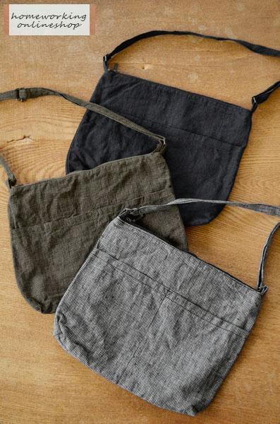 【2点までメール便可】リネンチドリ ショルダーバッグ(全3色)